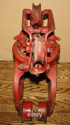 Antique Cast Iron Hunt Helm Feris THE HARVESTER HAY TROLLEY Carrier Unloader